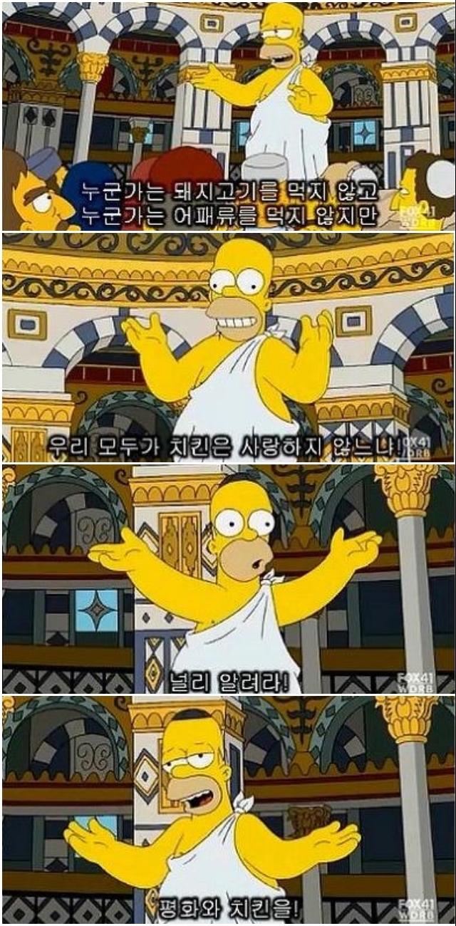 """치킨집의 아우성…""""저자를 잡아라"""""""